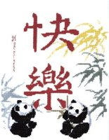 51268 Feng Shui Happiness