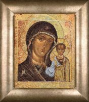 477 The Holy Virgin of Kazan